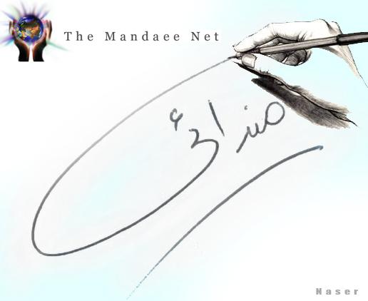 mandaee net