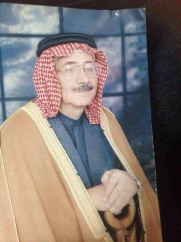 خبر وفاة ارواها نهويلي المندائي المحترم جاسب هذال عبيد نعمة الزهيري